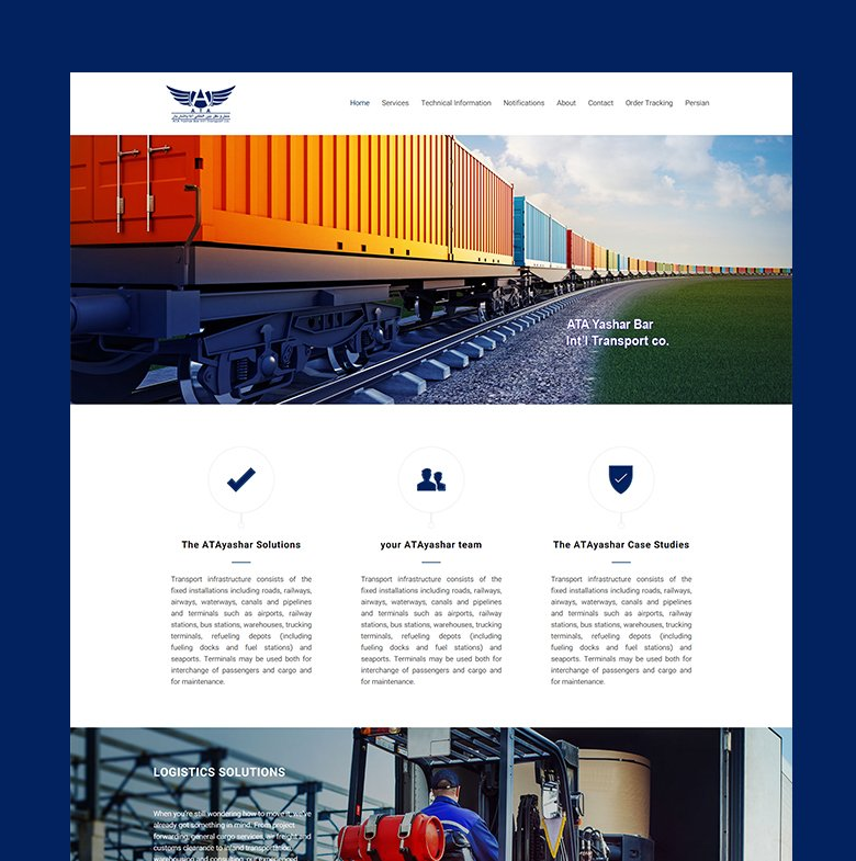 طراحی وبسایت شرکتی آتایاشار