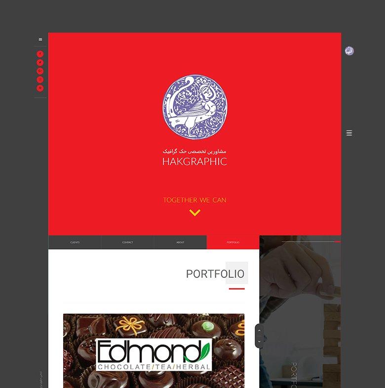 طراحی سایت شرکتی حک گرافیک