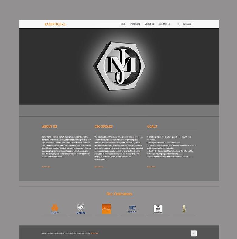طراحی سایت شرکتی لاکچری